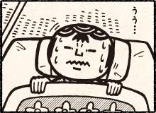 悪夢…(その2)の巻