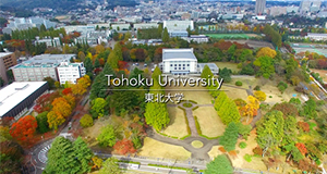 Tohoku University Promotional Video