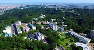 ドローンで見る東北大学青葉山キャンパス