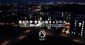 Student Life @ Tohoku University